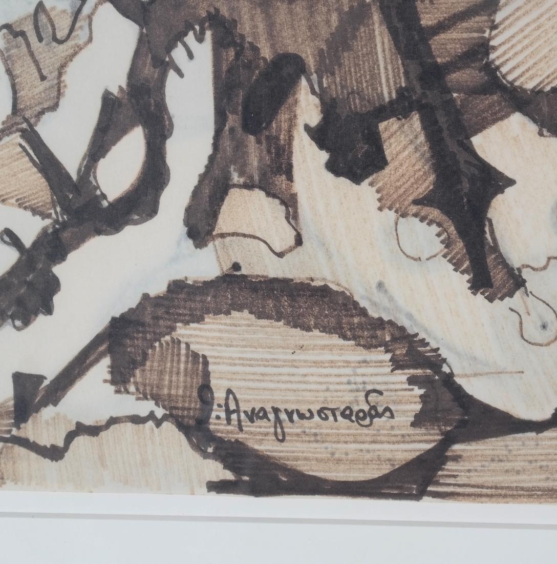 "Ted Anagnostaras ""Happy Birthday"" Ink - 3"