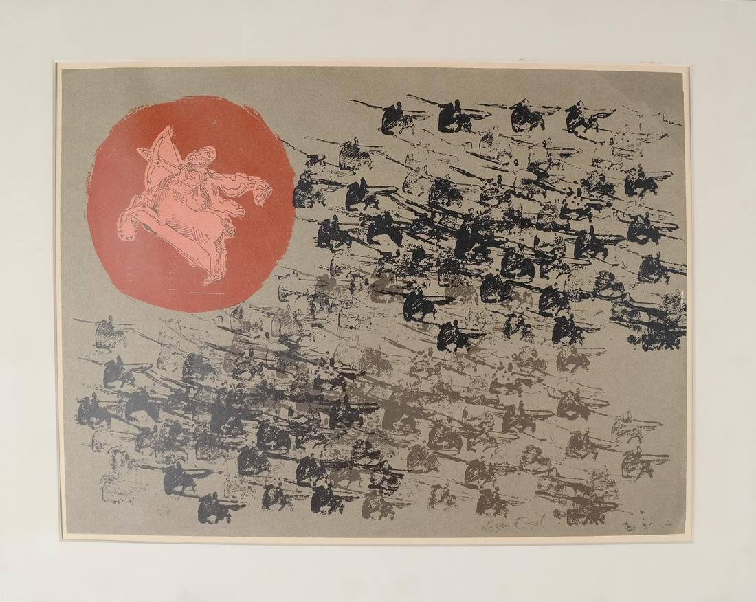 Nissan Engel Charging Soldiers Litho