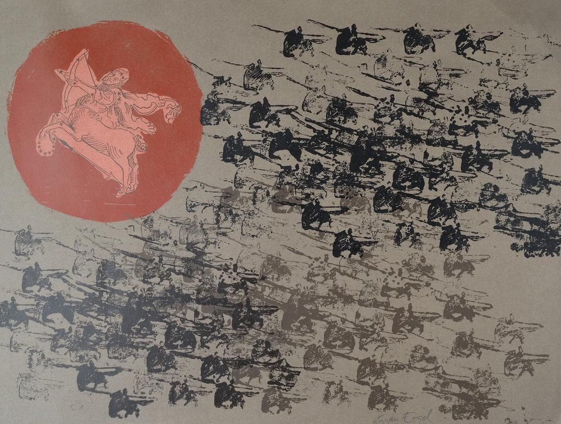 Nissan Engel Charging Soldiers Litho - 2