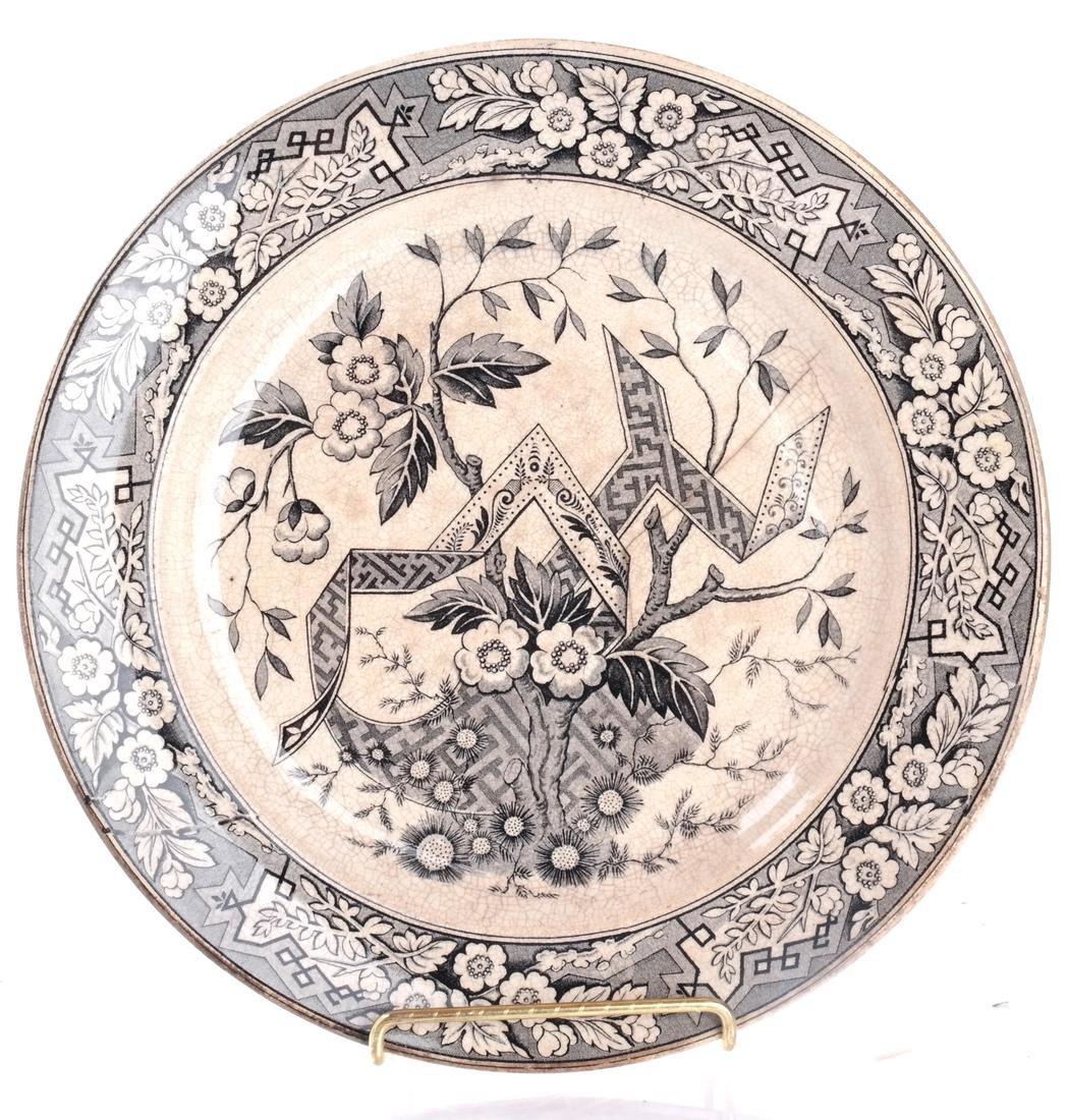 4 English Ironstone & Creamware Items - 6