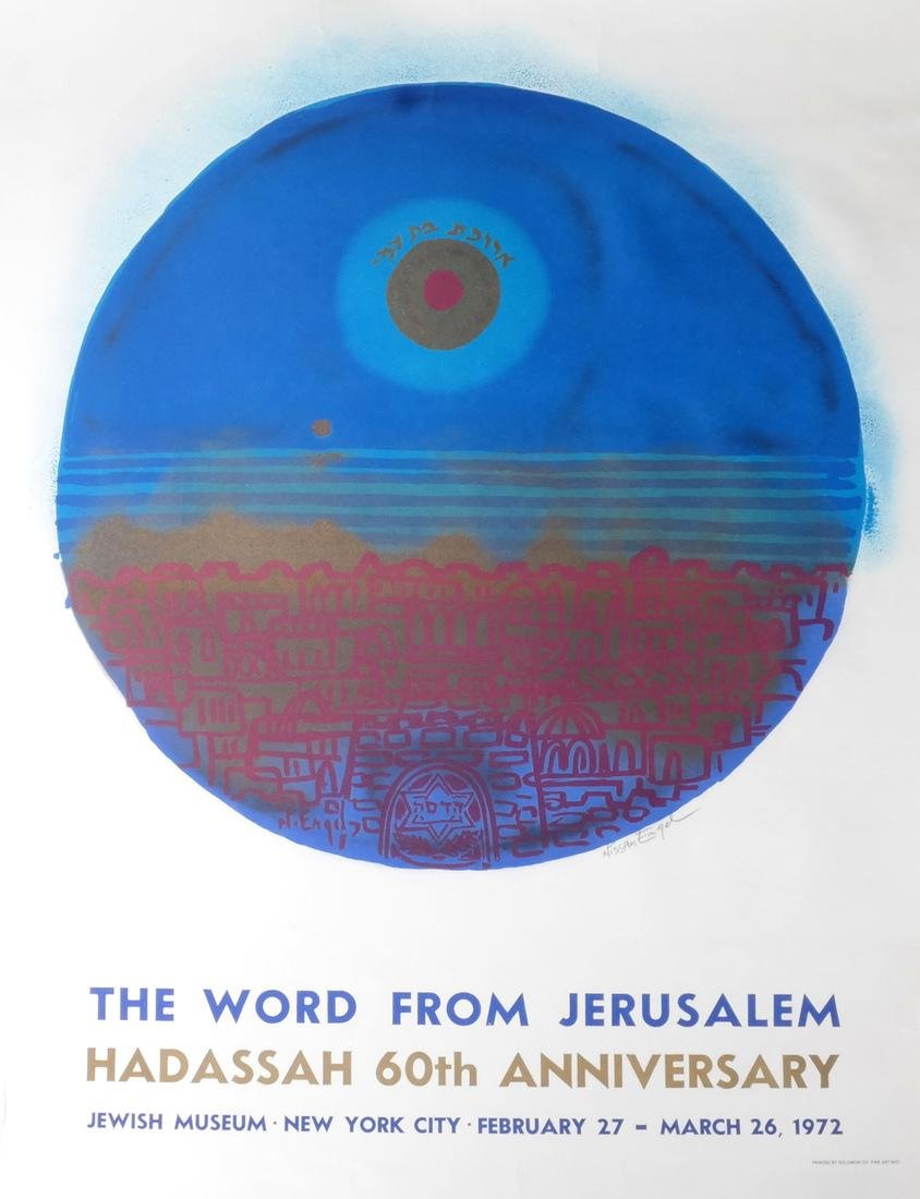 "Nissan Engel: ""The Word from Jerusalem"""
