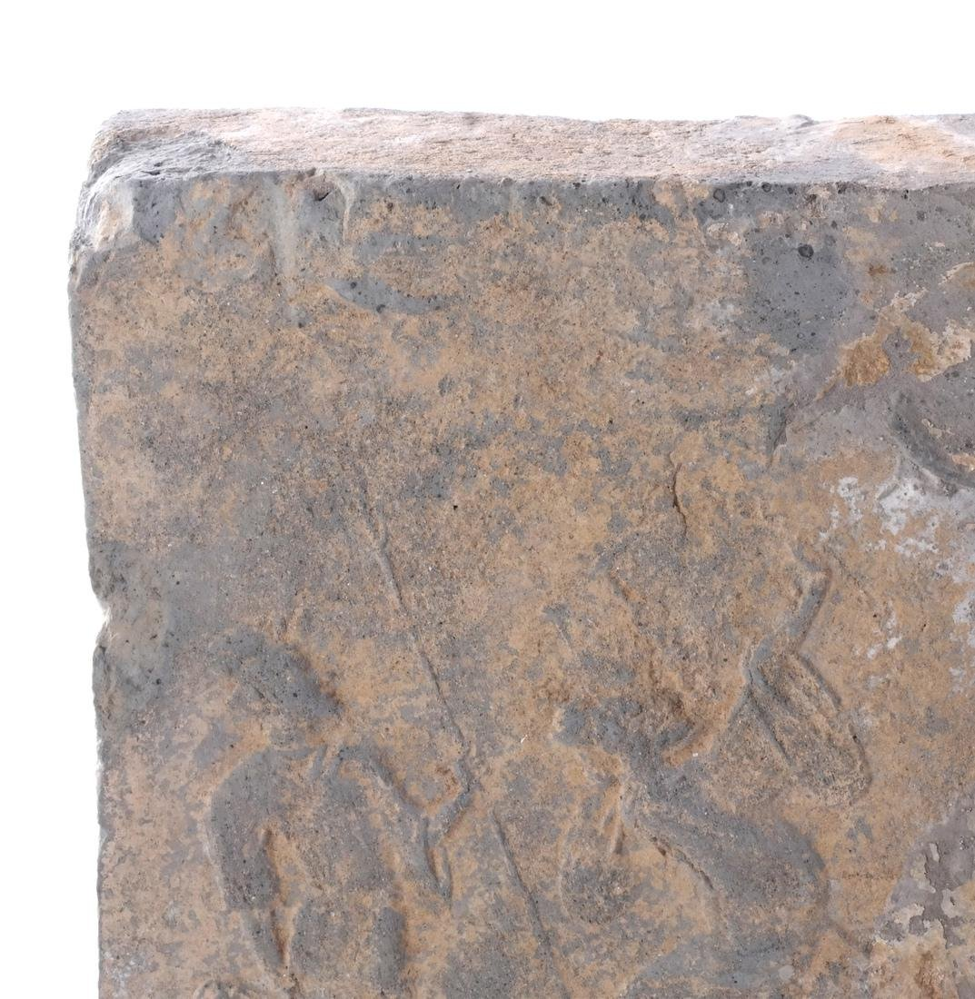 Chinese Han Dynasty Tile - 2