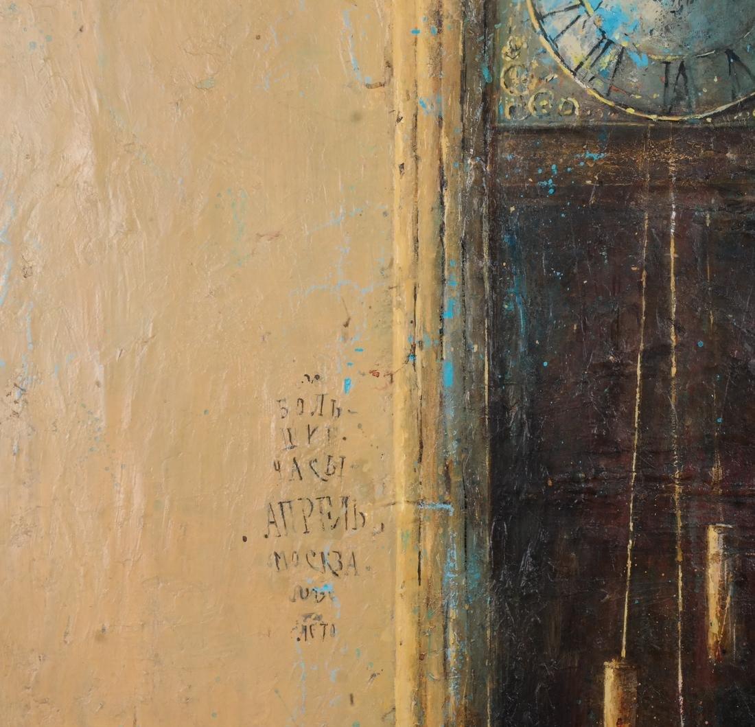 "Dina Podolsky: ""Old Clock"" O/C - 3"