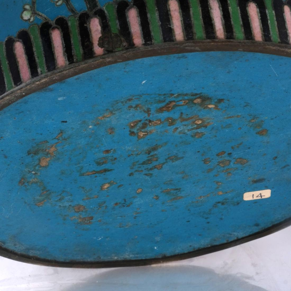 Chinese Cloisonne & Enamel Bowl - 5
