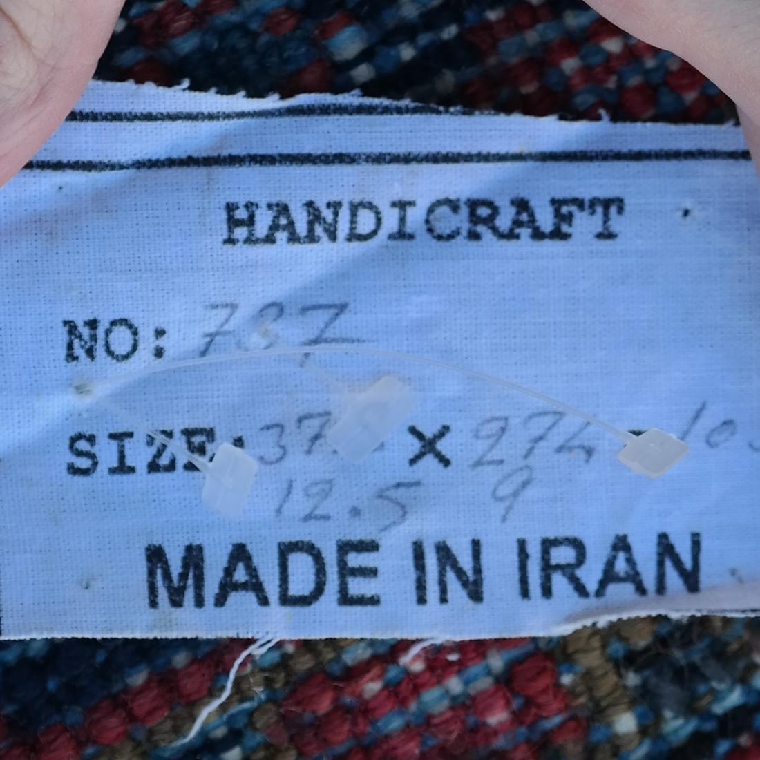 Antique Iranian Heriz Carpet, 9 x 12 - 9