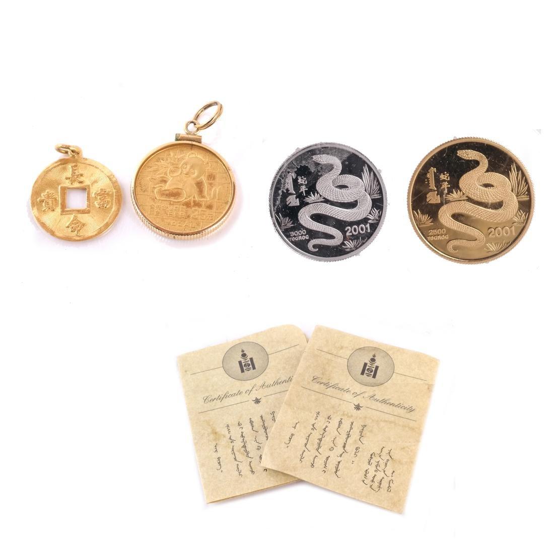 4 China Gold & Platinum Coin Sets