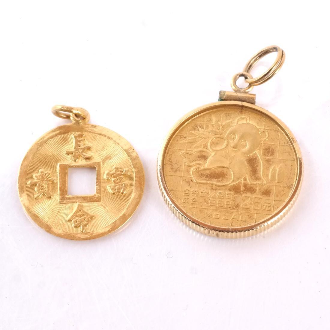 4 China Gold & Platinum Coin Sets - 3