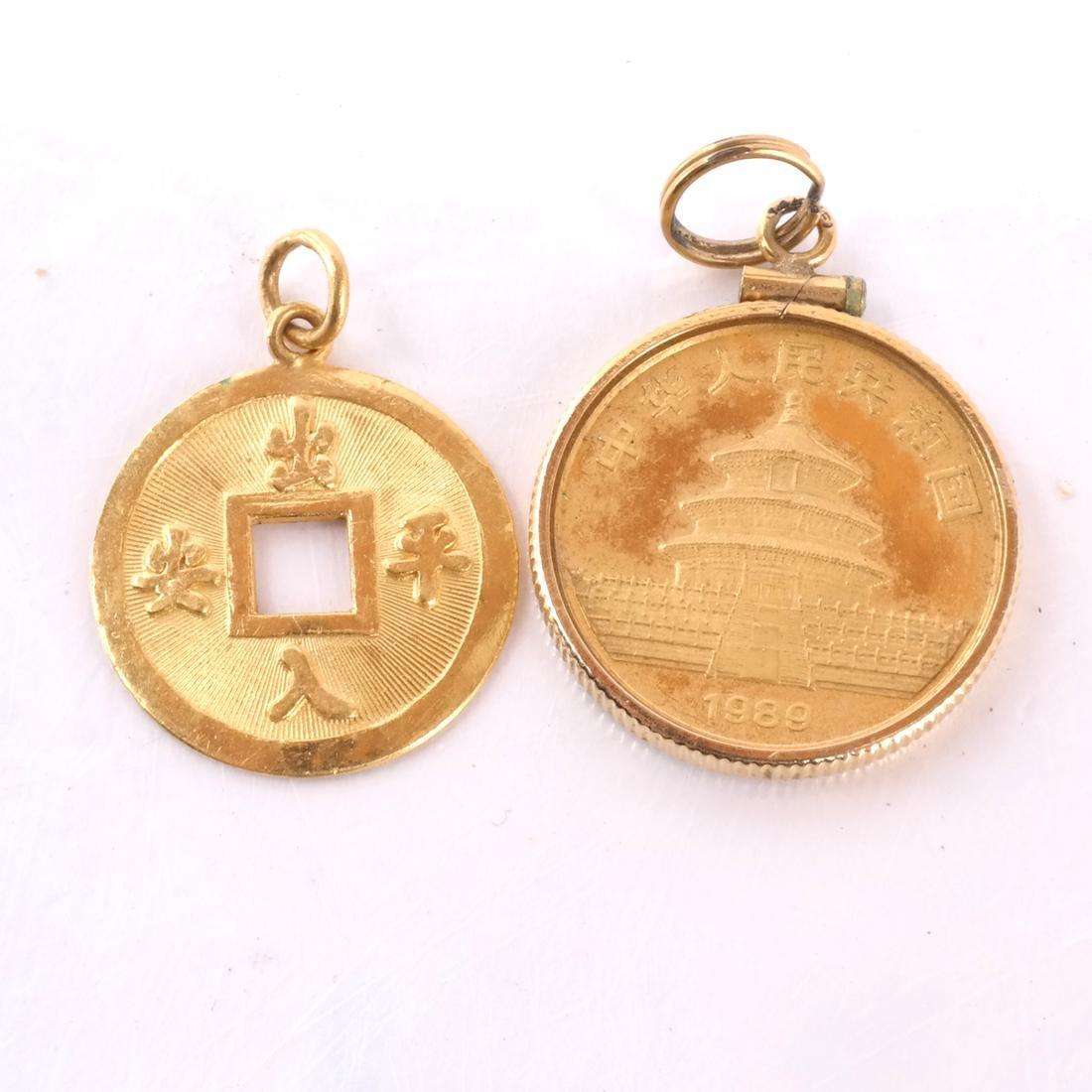 4 China Gold & Platinum Coin Sets - 4