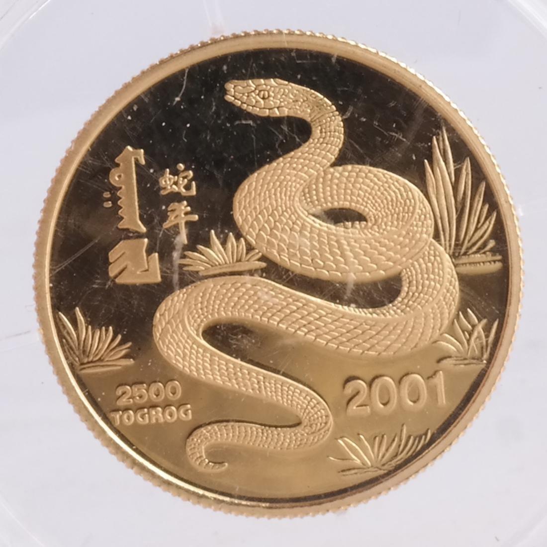 4 China Gold & Platinum Coin Sets - 7