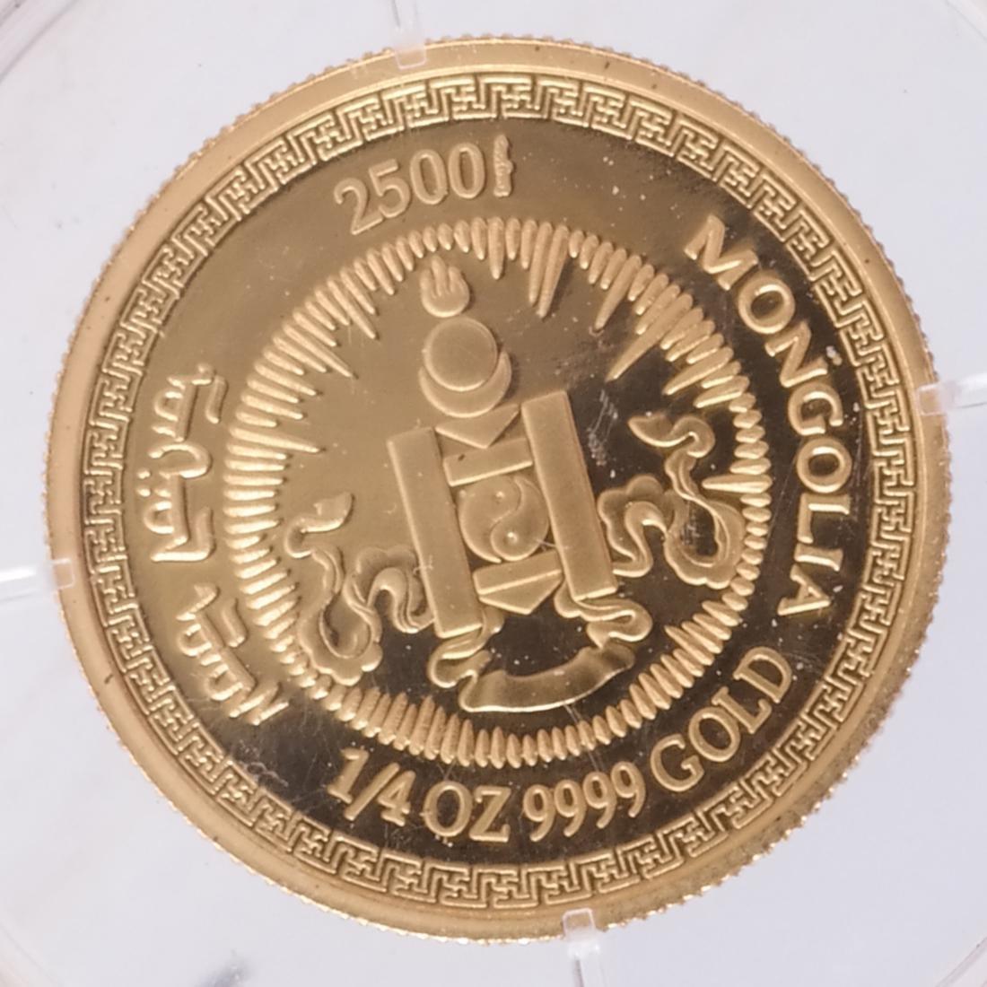 4 China Gold & Platinum Coin Sets - 8