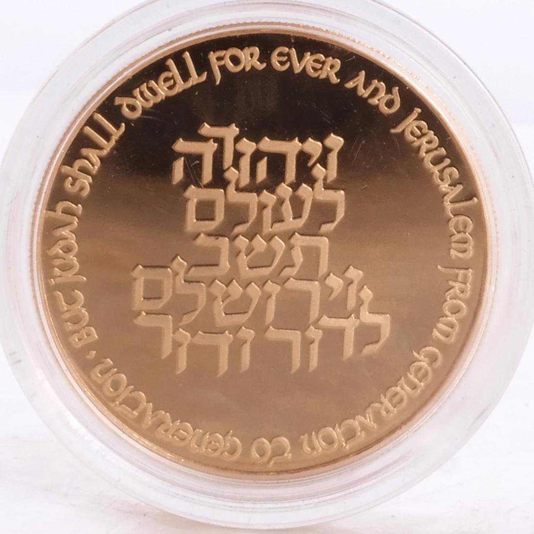 1996 Israel Gold 10 Proof