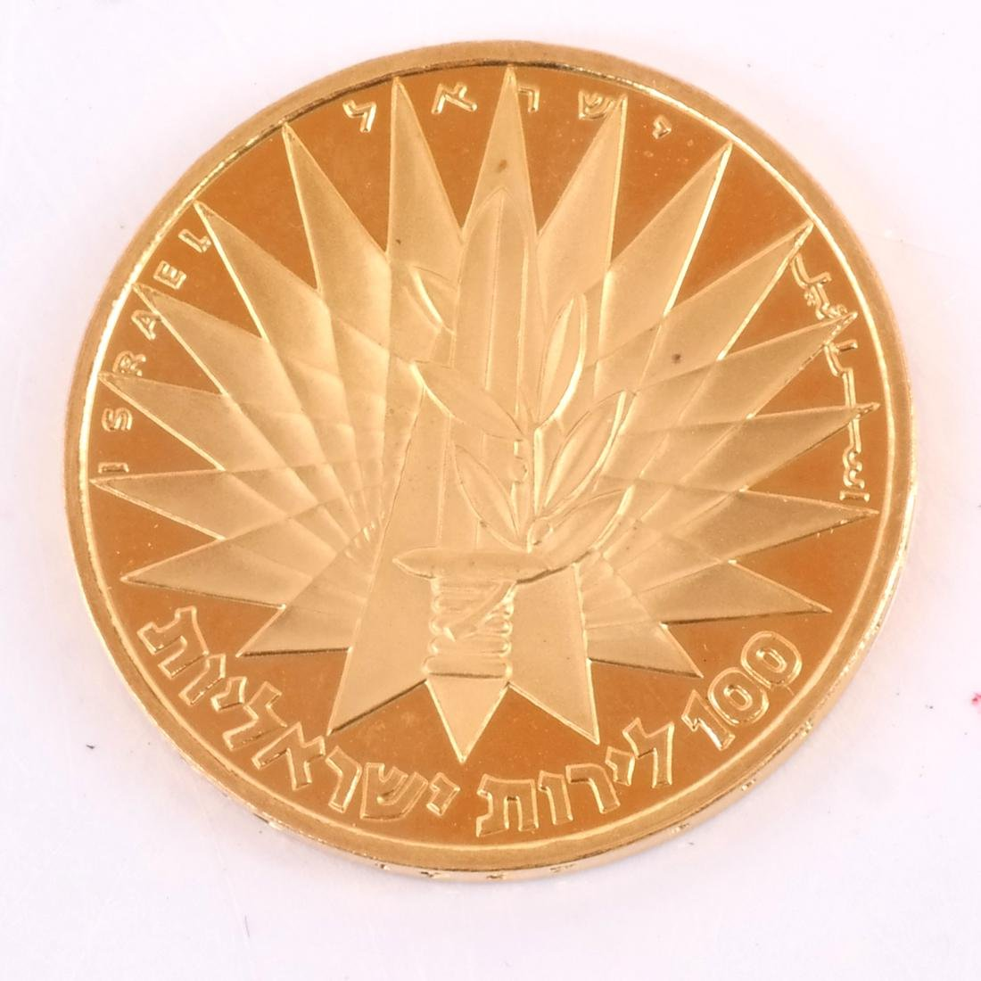 1967 Israel Gold, The Victory Coin