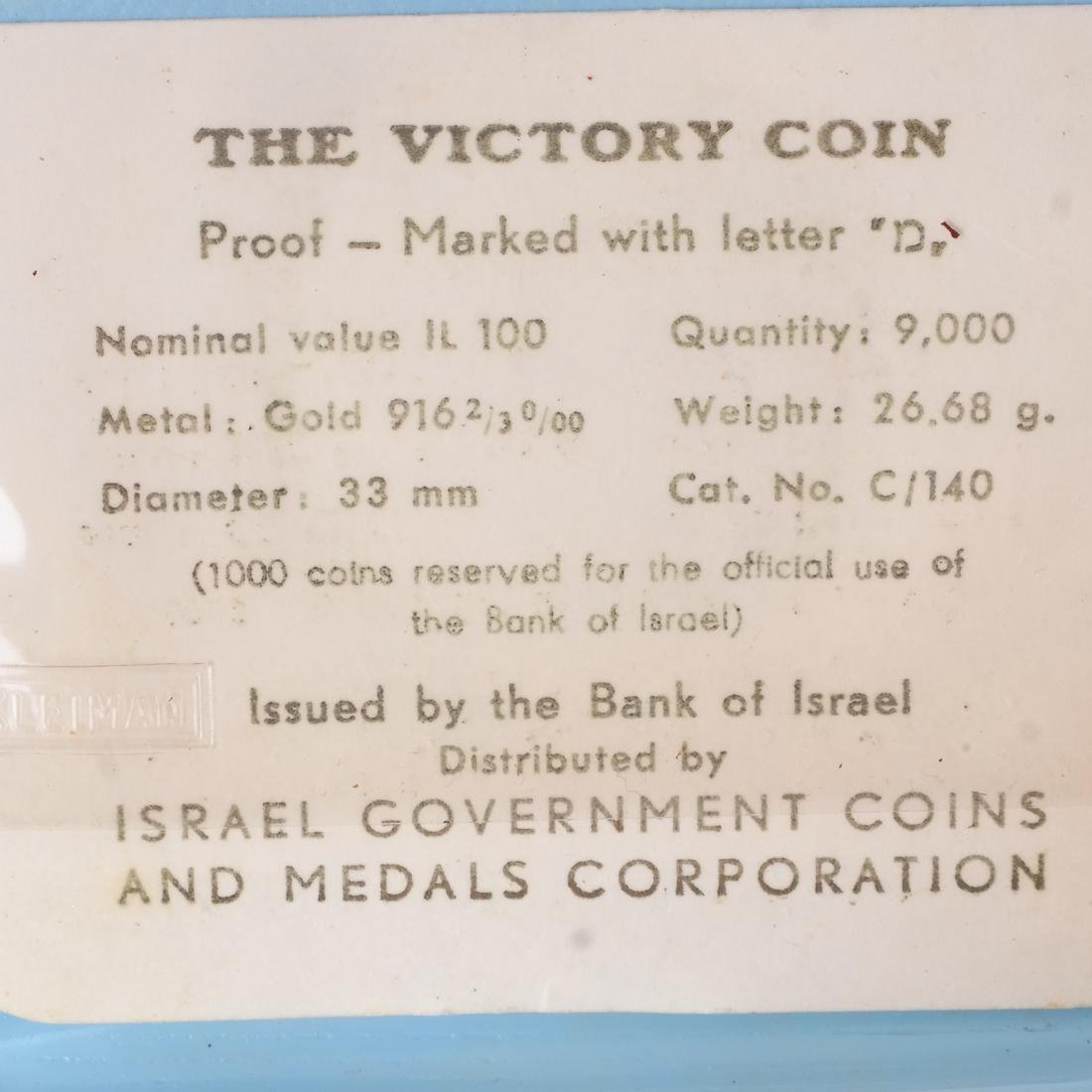 1967 Israel Gold, The Victory Coin - 2
