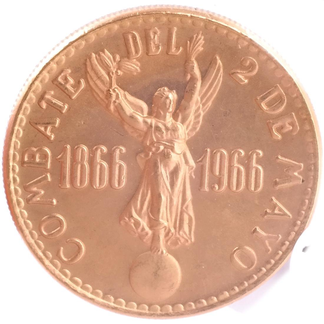 1966 Peru Gold, Anniversary of Battle - 2