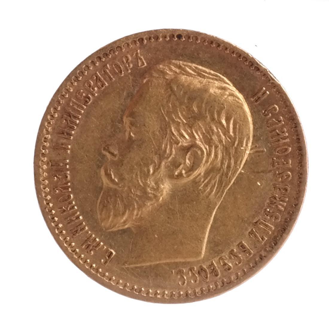 Russia 5-Ruble, 1898