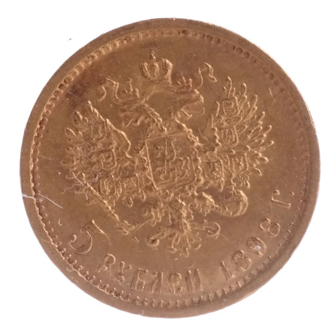 Russia 5-Ruble, 1898 - 2