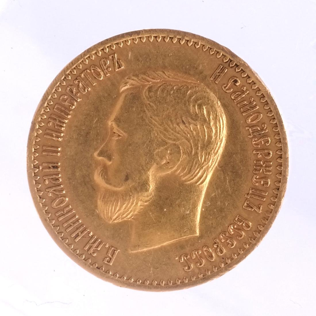 Russian 10-Ruble Gold, 1896