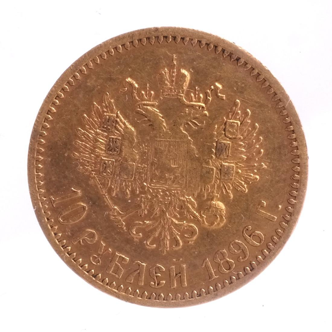 Russian 10-Ruble Gold, 1896 - 2