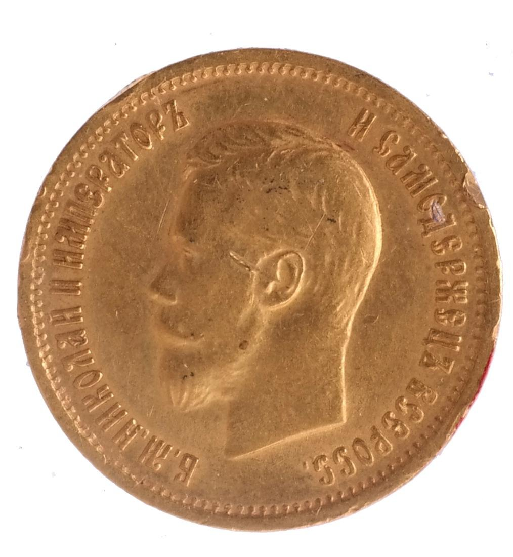 Russian 10-Ruble Gold, 1899