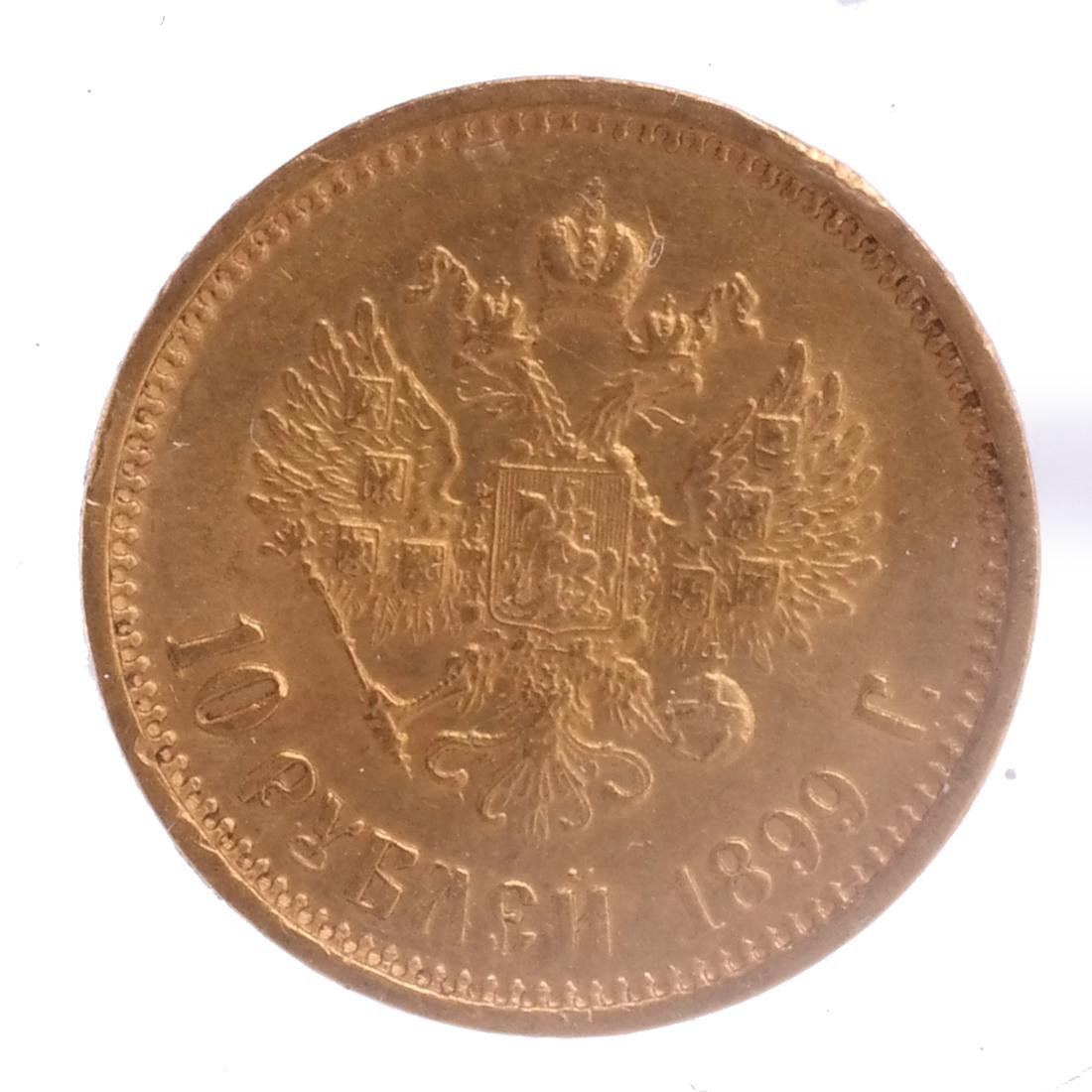 Russian 10-Ruble Gold, 1899 - 2