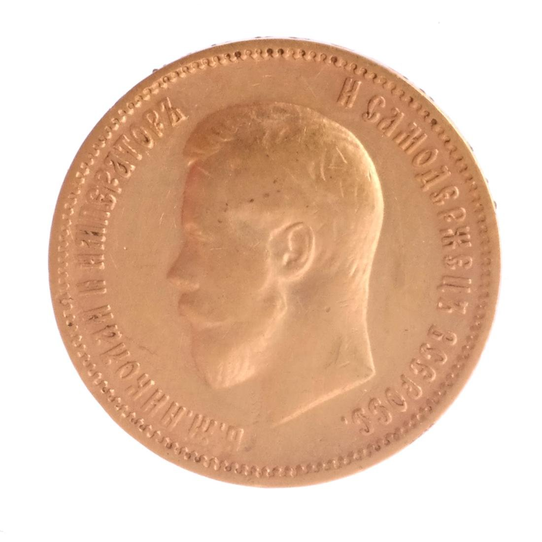 Russian 10-Ruble Gold, 1900