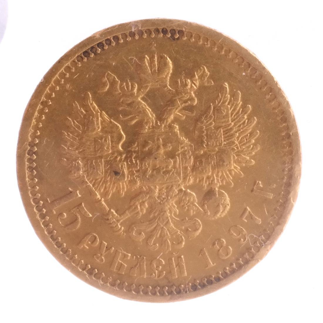 Russian 15-Ruble Gold, 1897 - 2