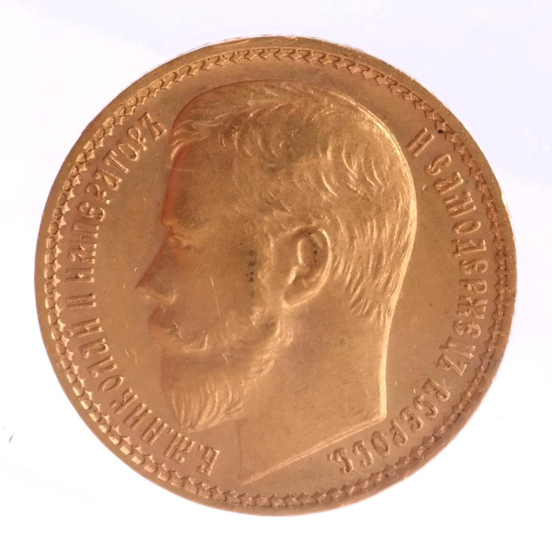 Russian 15-Ruble Gold, 1897