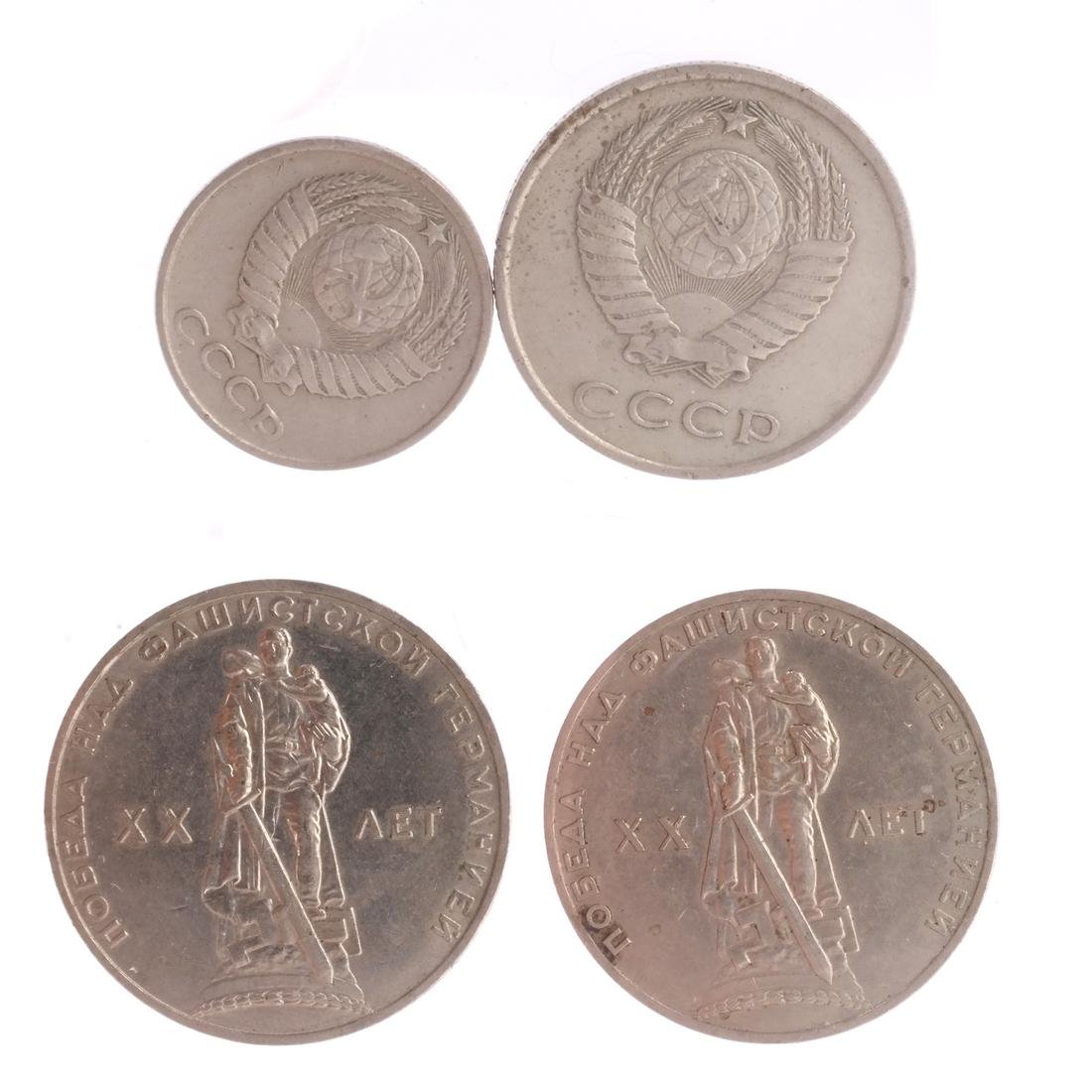 4 Russian Coins, Non-Gold