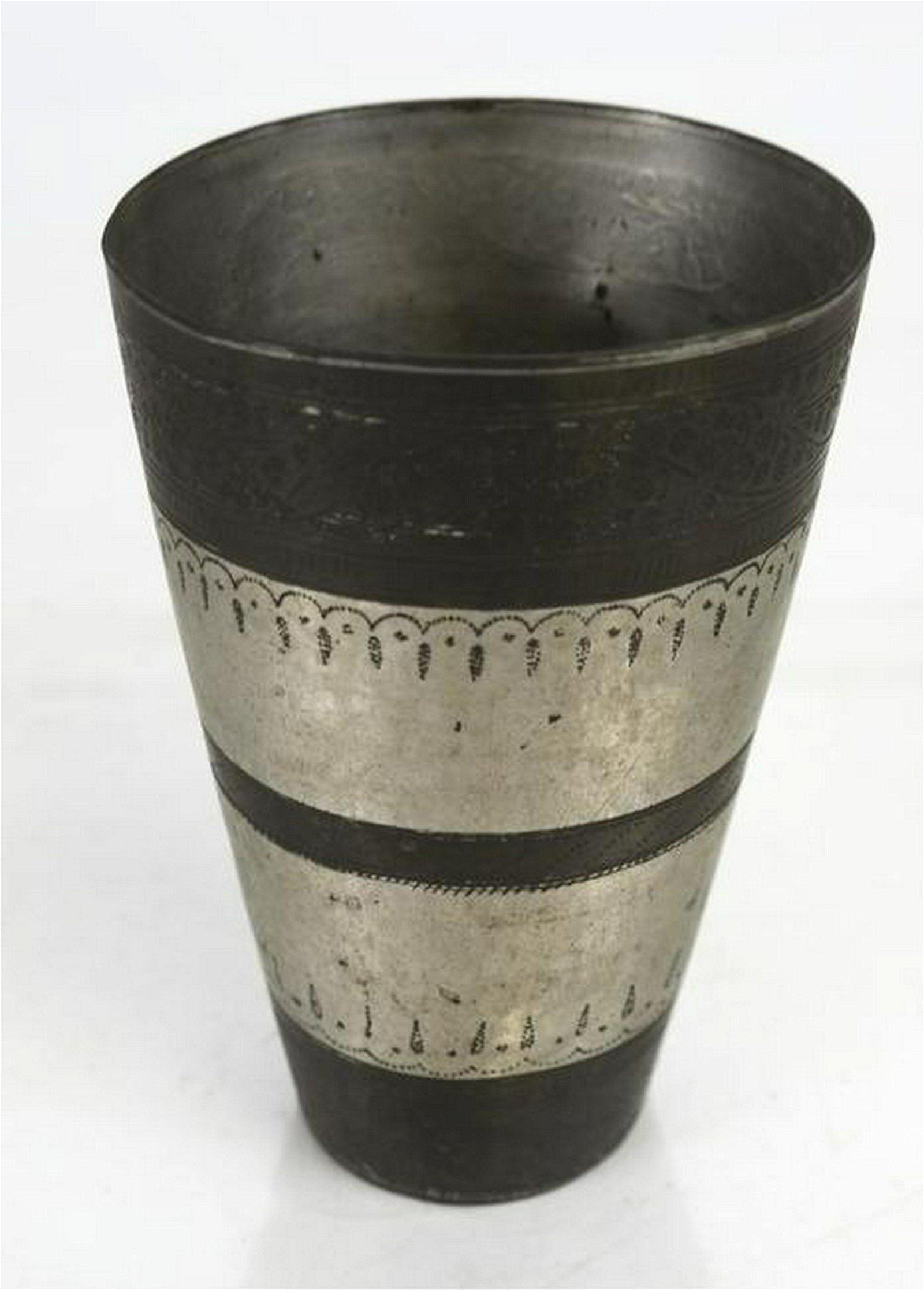 Antique Mixed Metal Vase