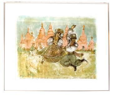 Edna HIBEL Russian Dancers Lithograph