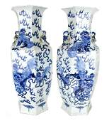 Pair Chinese Blue  White Vases