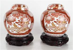Pair Japanese Porcelain Ginger Jars