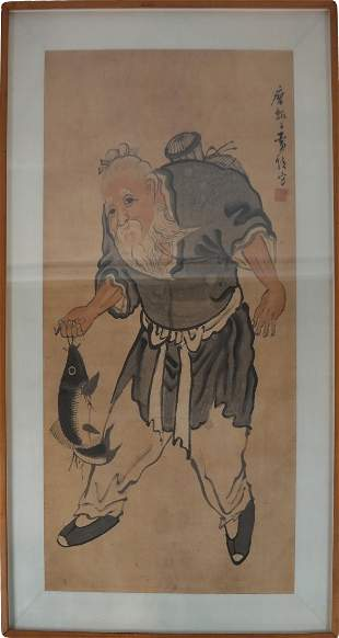 Chinese Watercolor Painting - Old Fisherman