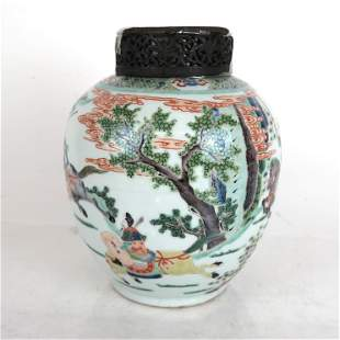 Chinese Decorated Porcelain Ginger Jar