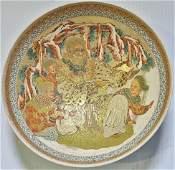 Early 20th C Japanese Satsuma Porcelain Bowl
