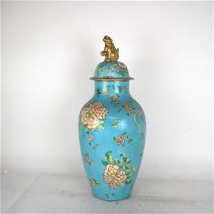 Chinese Tall Decorated Covered Vase