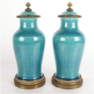 Pair Rookwood Covered Vases