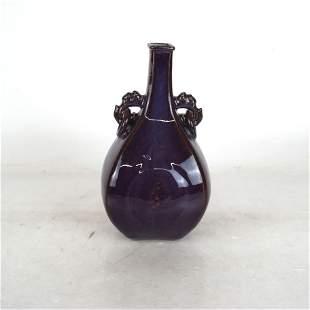 Chinese Purple Glaze Vase