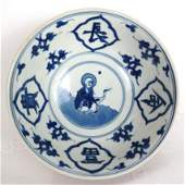 Chinese Blue & White Decorated Porcelain Bowl
