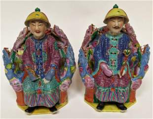 Chinese Republic Period Porcelain Noblemen