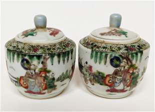 Pair Vintage Chinese Porcelain Covered Bowls