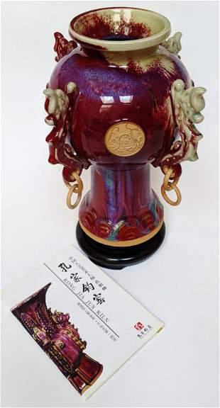 Chinese Kong Jia Terracotta Vase