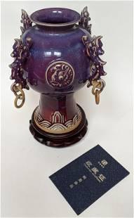 Chinese Kong Jia Jun Kiln Terracotta Vase