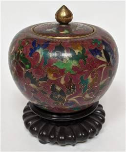 Chinese Modern Cloisonne Covered Jar