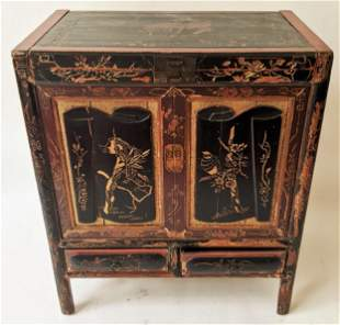 Chinese Gilt & Incised Lacquer Chest