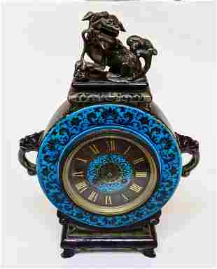 French Moon Flask-Form Mantel Clock