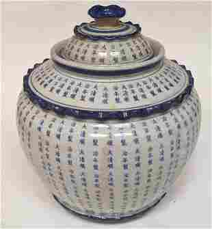 Chinese Porcelain Covered Vase