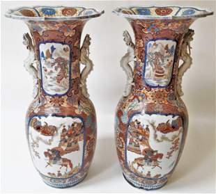 Pair Large Antique Kutani Vases