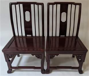 Pair of Chinese Carved Side Chairs