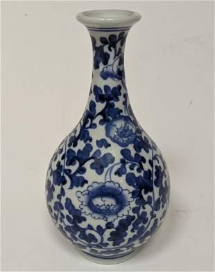 Chinese Porcelain Lotus Flower Vase, Signed